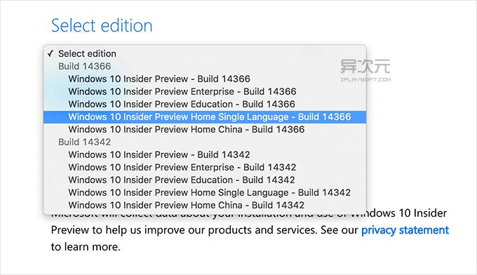 Windows 10 14366 预览版