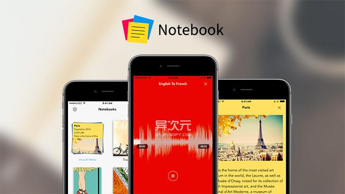 Zoho Notebook 笔记软件