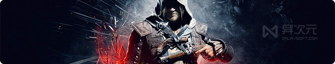 刺客信条:黑旗 - 当海盗踏上人生巅峰!游戏性最好玩的刺客系列经典作品