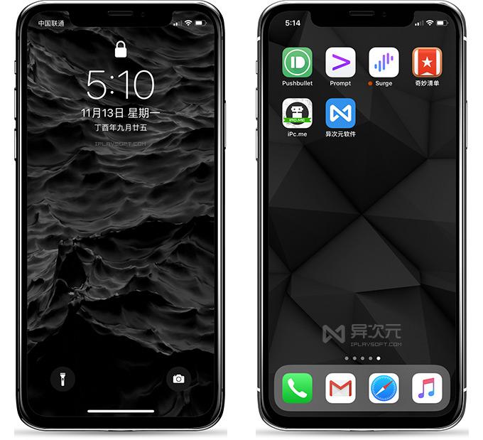 iPhone 黑色壁纸
