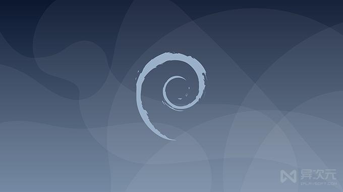 Debian Linux 系統