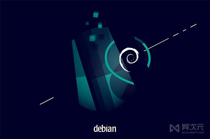 Debian 11 正式版系统镜像