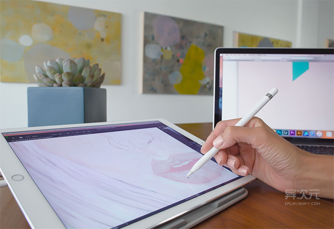 Duet Display Apple Pencil