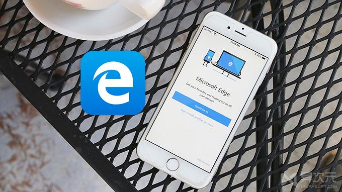 微软 Edge 浏览器手机版