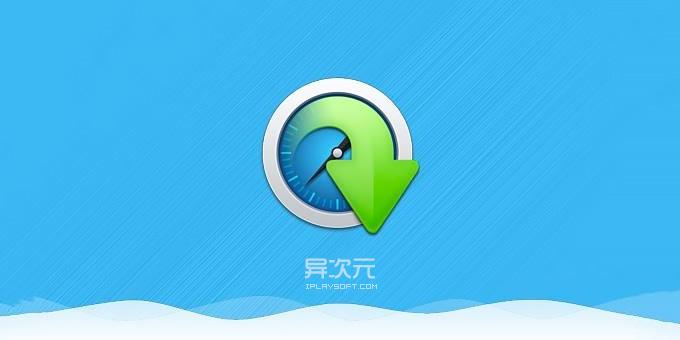 QQ 旋风