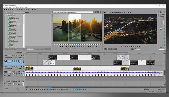 Vegas Pro Edit 软件截图