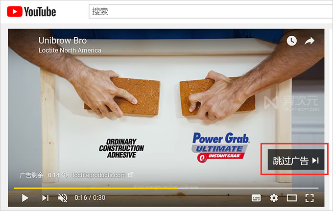 Youtube 广告