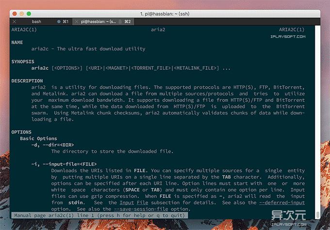 Aria2c 命令