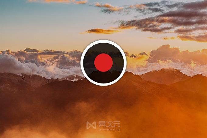 ShowMore 屏幕录像软件