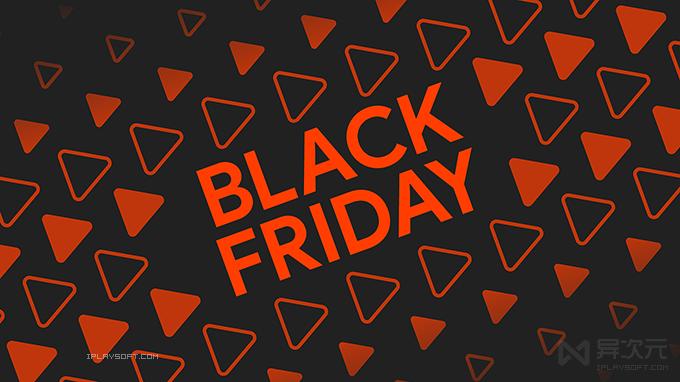 黑色星期五 Black Friday
