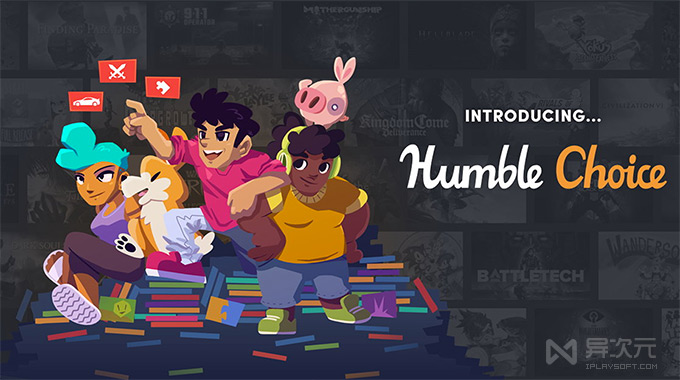 Humble Choice 正版游戏订阅
