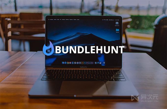 Bundlehunt 正版软件优惠
