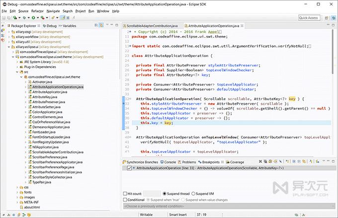 Eclipse 开发工具