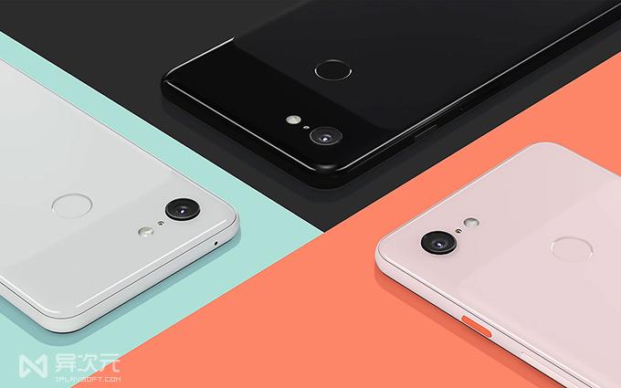 Google Pixel 3 手機