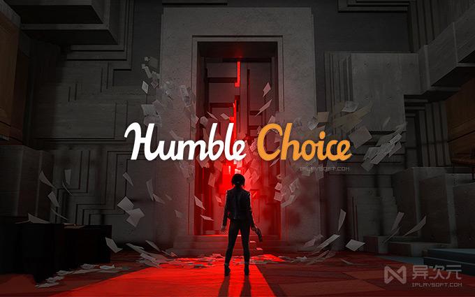 Humble Choice 正版 Steam 激活码
