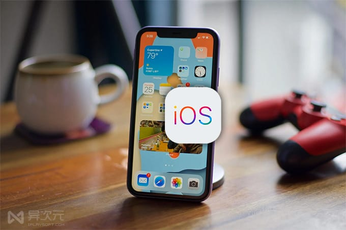 iOS 14 iPhone