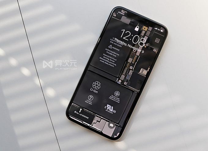 iPhone 透明外壳