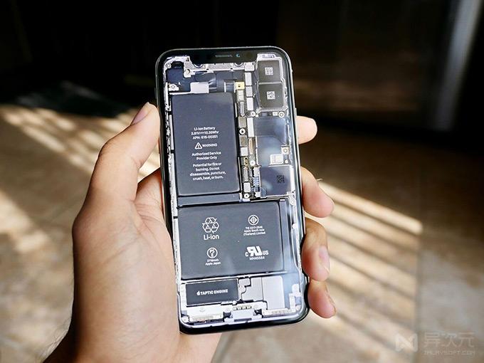 iPhone 透明壁纸
