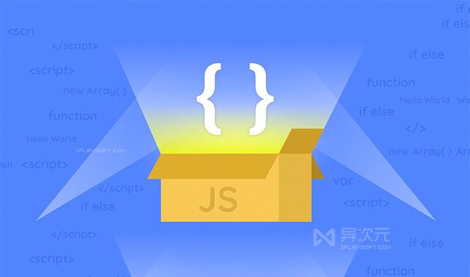 JSBox Javscript