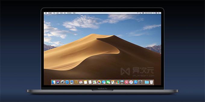 macOS Mojave 壁纸