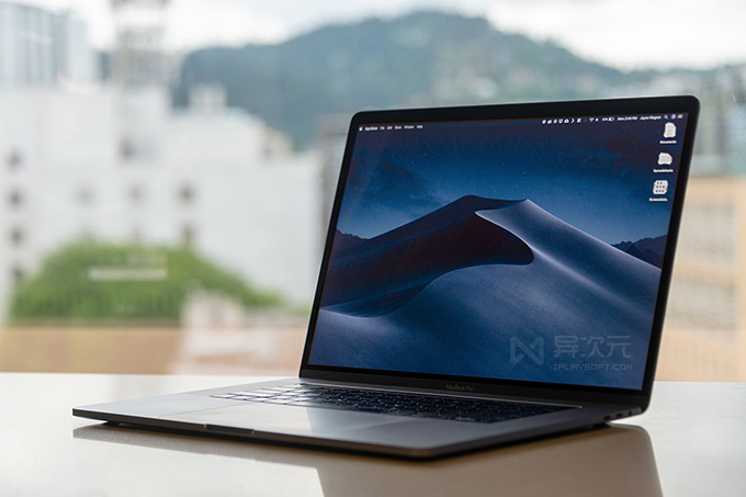 macOS Mojave Macbook