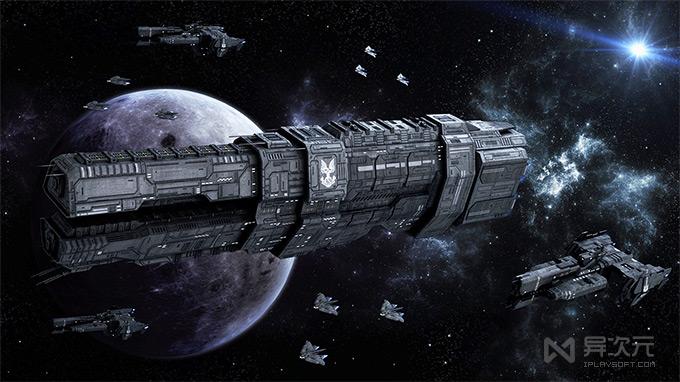 太阳帝国的原罪:反叛