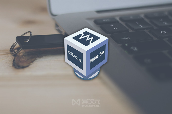 Portable Virtualbox 虚拟机