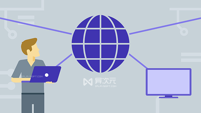DNS 服务器