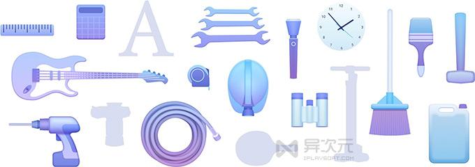 Mac 应用 Apps