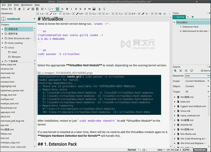 VNote 笔记软件