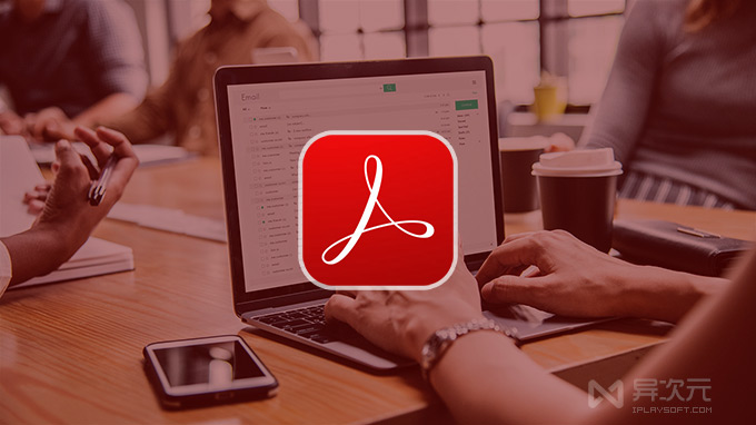 Adobe Acrobat Reader PDF 阅读器