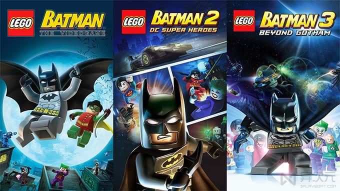 乐高蝙蝠侠游戏