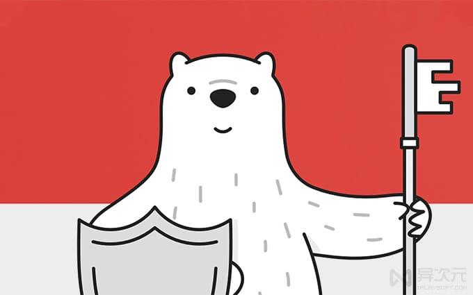 Bear 笔记应用