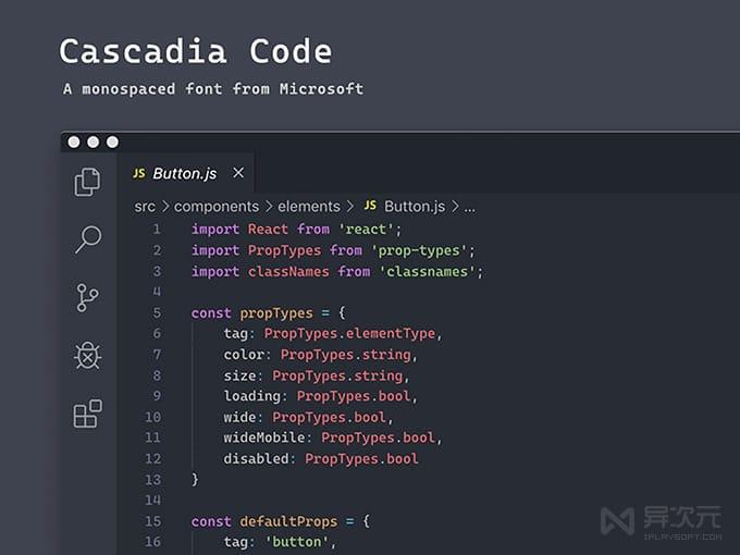 Cascadia Code 编程字体