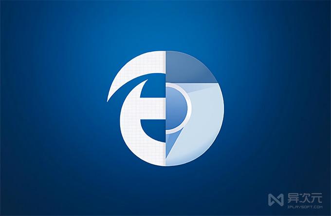 Edge 浏览器 Chromium 内核