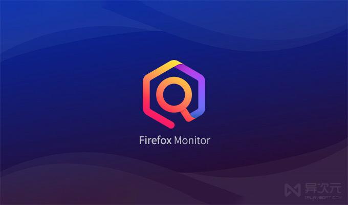 FireFox Monitor 火狐密码泄露查询网站