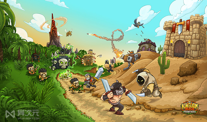 王国保卫战2:前线 Kingdom Rush Frontiers