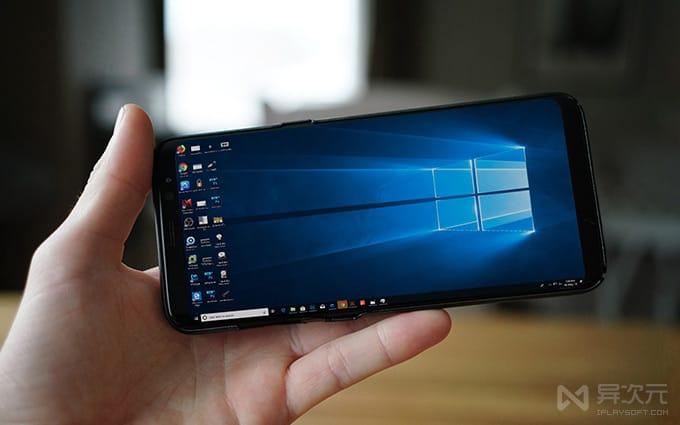 微软远程桌面 Remote Desktop