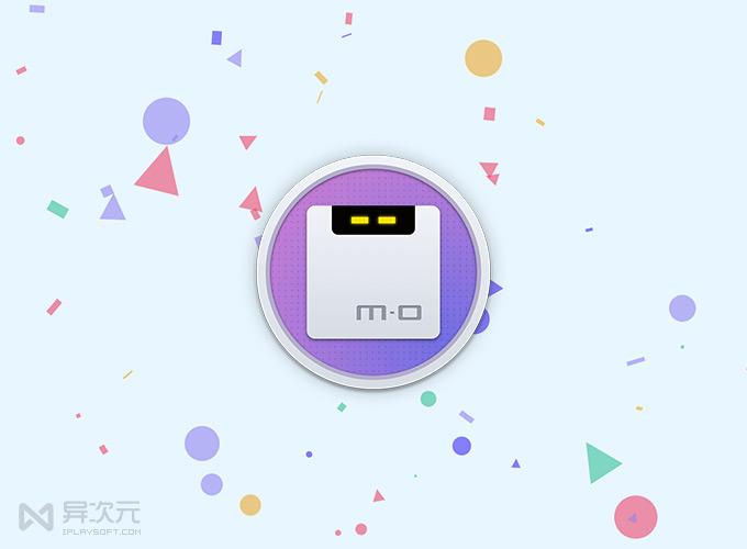 Motrix 下载软件
