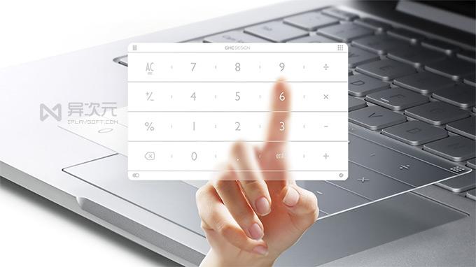 Nums 数字键盘
