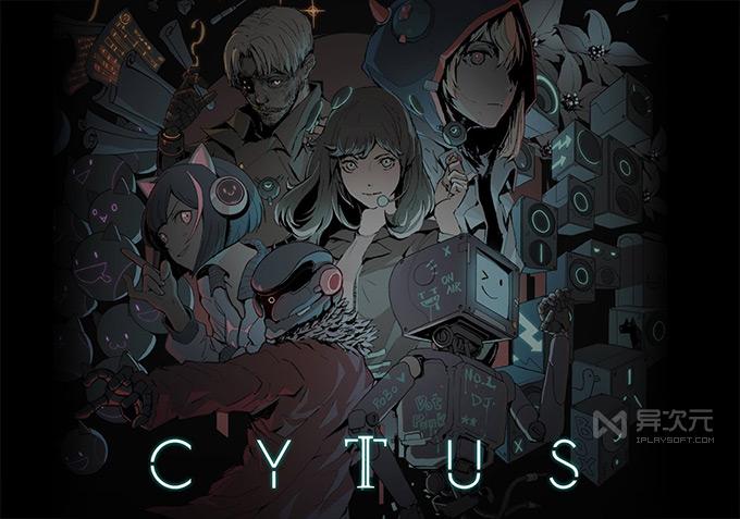 Cytus 音乐世界2