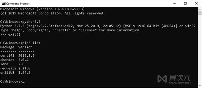 Python 3 Windows 10