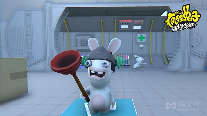 疯狂兔子编程学院