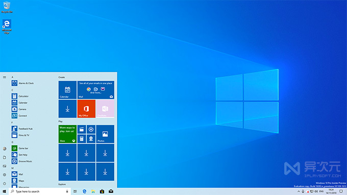 Windows 10 1903 May Update 2019