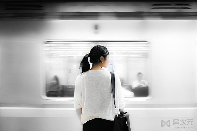 火车票抢票软件
