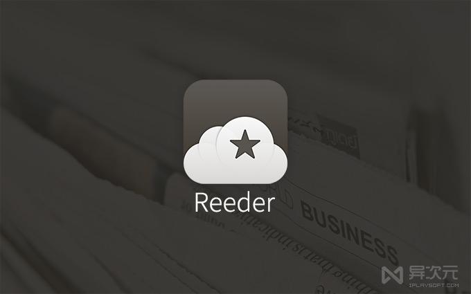Reeder 5 苹果 RSS 阅读器