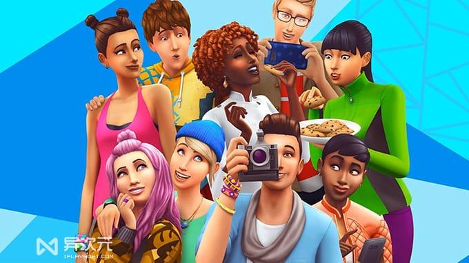 模拟人生 4 Sims 游戏