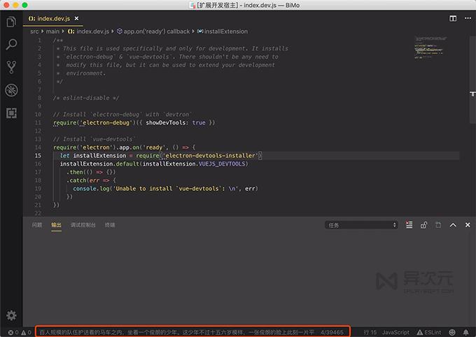 Thief Book VS Code 插件