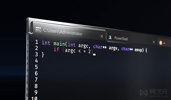 Windows Terminal 命令行终端工具