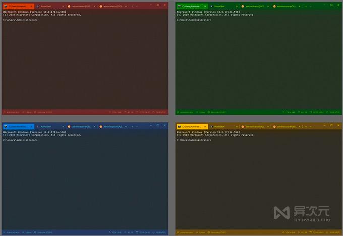 微软 Windows 命令行工具